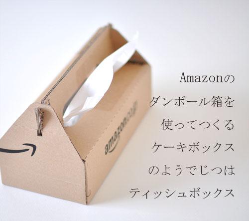 すべての講義 ままごとキッチン ダンボール : プチリメイク☆0円ダンボール ...