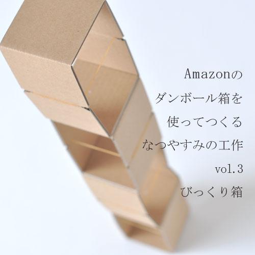 ハート 折り紙 紙の箱の折り方 : matome.naver.jp